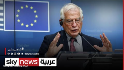 لبنان.. جوزيب بوريل يطالب المسؤولين بإصلاح سياسي واقتصادي
