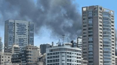 حريق كبير بفندق في بيروت.. ومصدر يكشف السبب