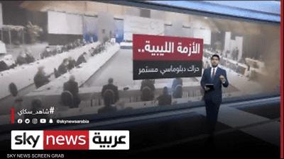 الأزمة الليبية.. حراك دبلوماسي مستمر