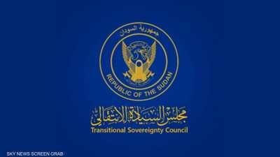 السودان.. السيادي يمنح حكما ذاتيا للنيل الأزرق وجنوب كردفان