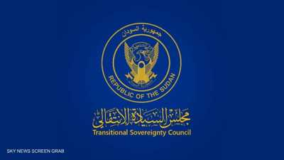 القرار يأتي تنفيذا لاتفاق جوبا لسلام السودان