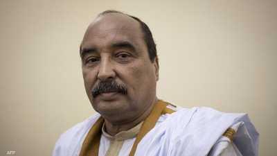 سجن رئيس موريتانيا السابق بسبب مخالفته إجراءات قضائية