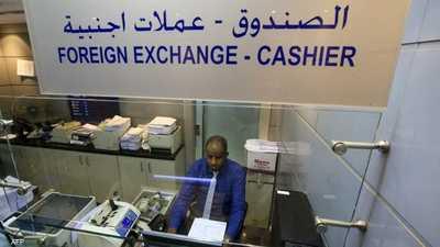 60 مليار دولار.. السودان على بعد خطوة لإعفائه من ديونه