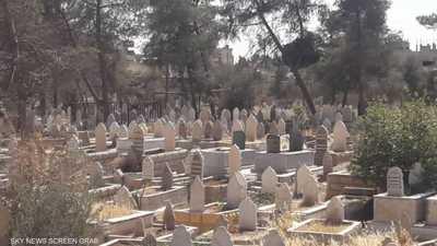 """في رحلة البحث عن قبر.. أزمة """"ما بعد الموت"""" تضني السوريين"""