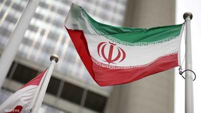 """لعبة سياسية إيرانية هدفها """"العقوبات"""".. وأوروبا تنتفض بقوة"""