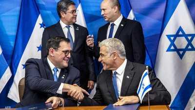 جامعة الدول تدين افتتاح هندوراس سفارة في القدس