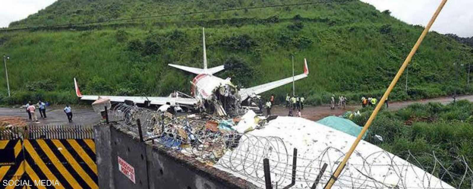 الطائرة فشلت في الهبوط على المدرج
