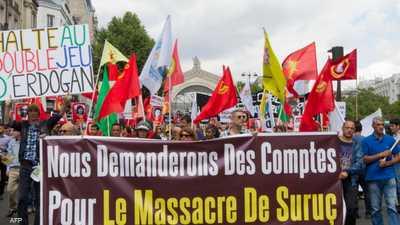 """تظاهرة في باريس ضد """"الغزو التركي"""" شمال العراق"""