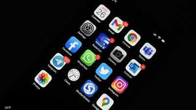 """غوغل تزيل تطبيقات """"تسرق بيانات حسابك"""" في فيسبوك"""