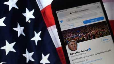 ترامب يهاجم تويتر: طالبان مسموح وأنا ممنوع