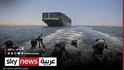 """السفينة """"إيفر غيفن"""" تغادر قناة السويس بعد التوصل لتسوية"""