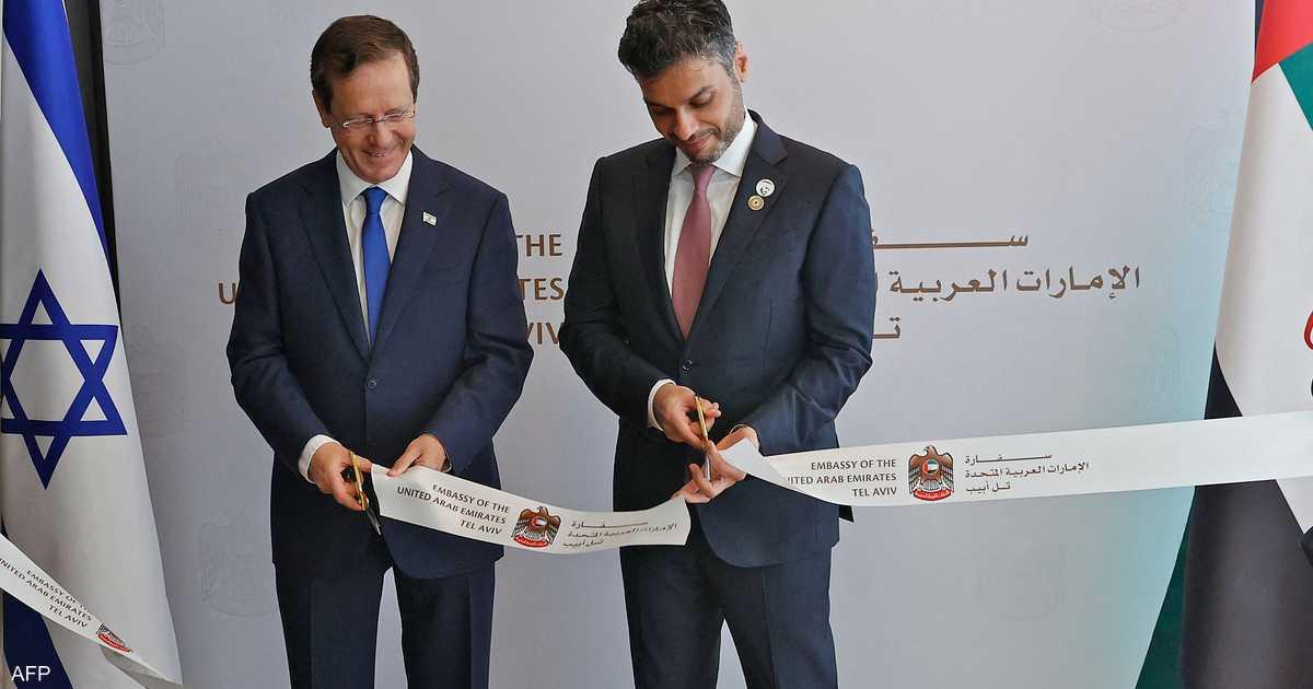 افتتاح سفارة الإمارات في تل أبيب