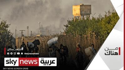 قلة معابر المساعدات تزيد أعباء النازحين شمال شرقي سوريا