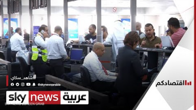 الكويتيون يستعدون لإجازة صيف محدودة الوجهات
