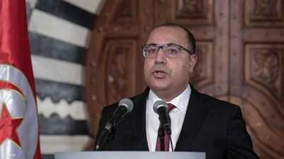 """تونس.. المشيشي يوجه """"انتقادات لاذعة"""" لمعرقلي عمل حكومته"""