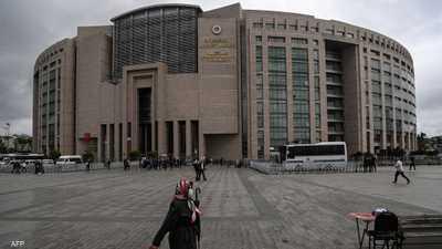 مبنى قصر العدل في إسطنبول