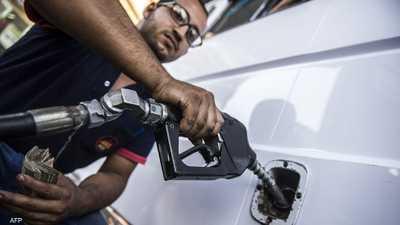 مصر تعدّل أسعار الوقود
