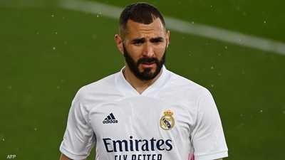 ريال مدريد يعلن إصابة بنزيما بكورونا