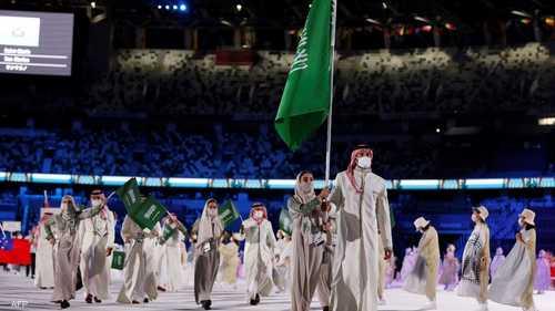 الوفد السعودي