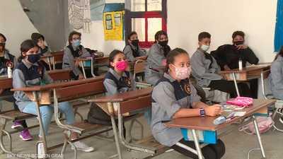 تونس.. مخاوف من عودة الطلاب لصفوف الدراسة بدون اللقاح