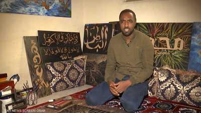 إثيوبيا.. خطاط يعمل على تصميمات بالحروف العربية