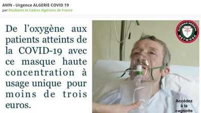 مشاهير الجزائر يجمعون أكثر من 2 مليار لإنعاش مرضى كورونا