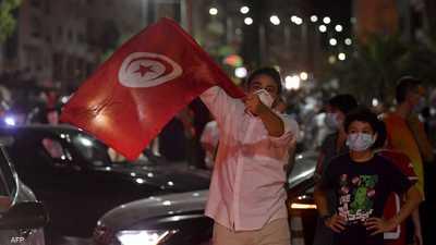 تونس تنتفض.. تغطية مستمرة