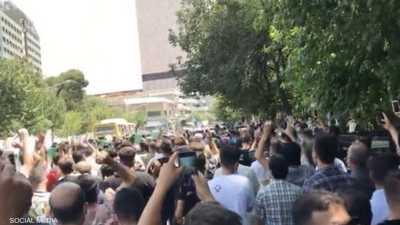 تظاهرة في طهران ضد نظام الملالي