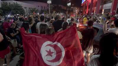 واشنطن دعت للهدوء.. ردود فعل دولية على الوضع في تونس