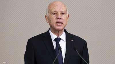 """تونس.. أمر رئاسي بـ""""تدابير استثنائية"""""""