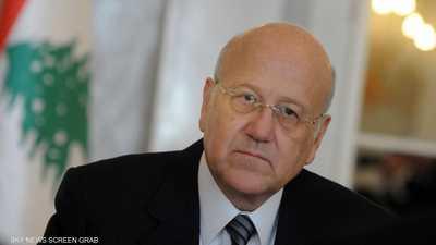ميقاتي: لا حكومة في لبنان قبل هذا التاريخ