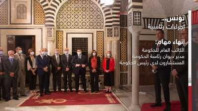 تونس.. إجراءات رئاسية