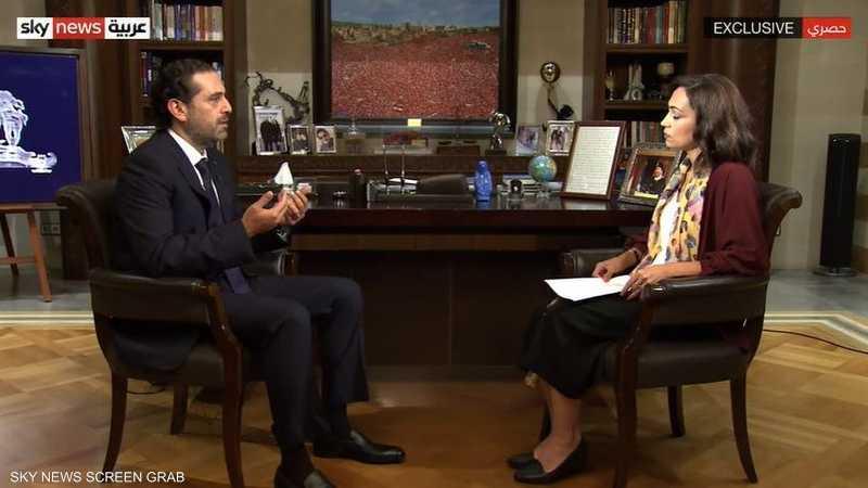 الحريري خلال المقابلة مع سكاي نيوز عربية