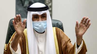 أمير الكويت يعفي وزير شؤون الديوان الأميري من منصبه