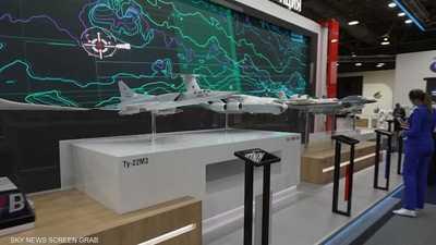 اختتام فعاليات معرض ماكس للطيران والفضاء