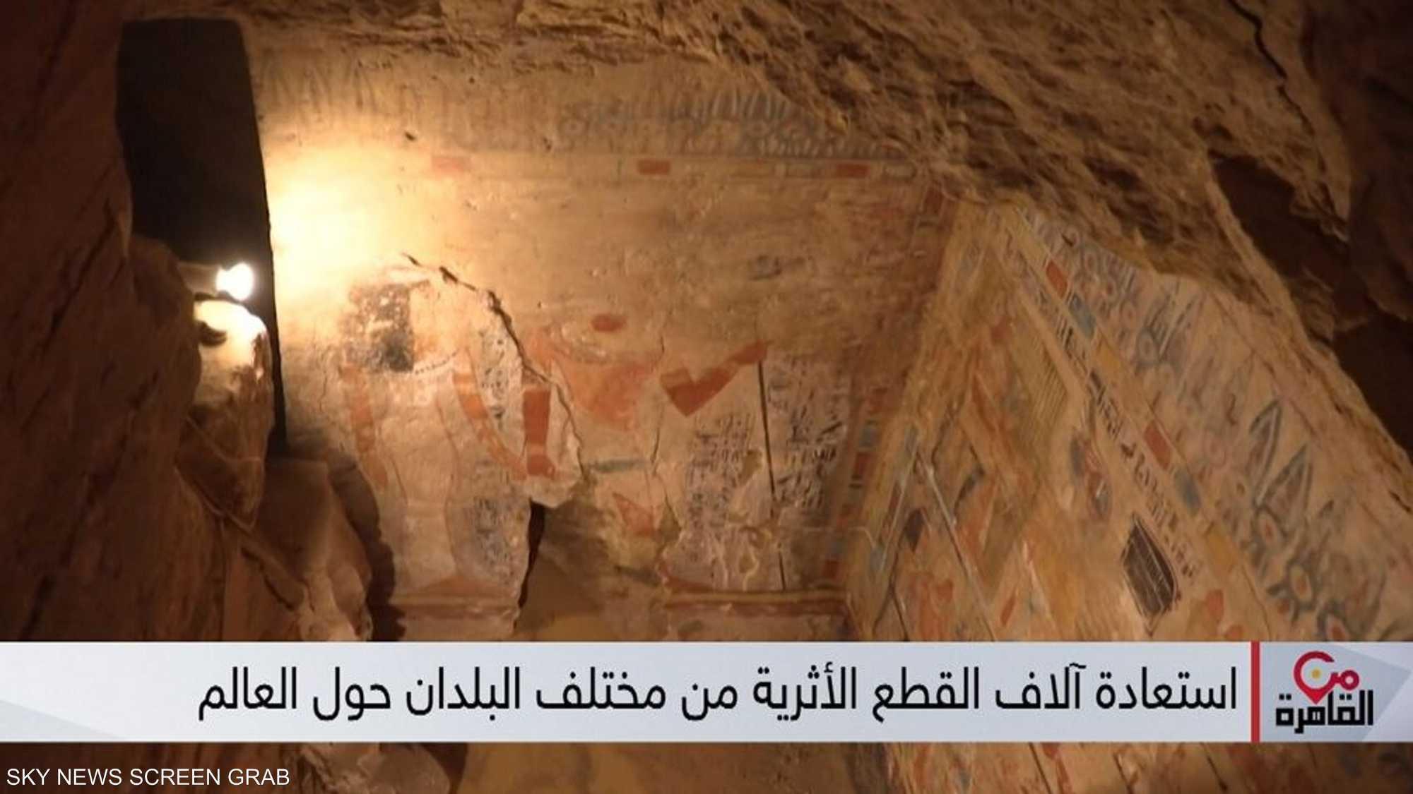 مصر تواصل حملتها لاستعادة آثارها المهربة
