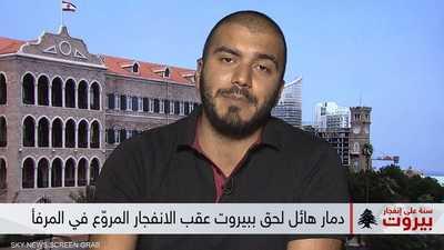 اقتراب ذكرى انفجار مرفأ بيروت