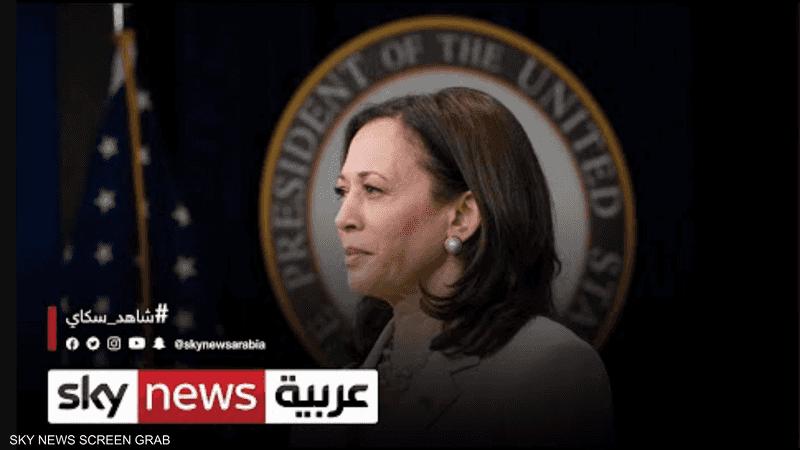 انتقادات لكامالا هاريس لعدم دفاعها عن النساء الأفغانيات