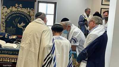 صلاة السبت تعود إلى الكنيس اليهودي في المنامة بعد 74 عاما