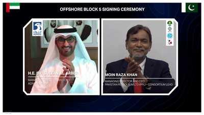 """الإمارات.. شركة """"أدنوك"""" توقع اتفاقية امتياز تاريخية"""