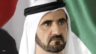 محمد بن راشد: الأجيال القادمة ستذكر هذه اللحظات التاريخية