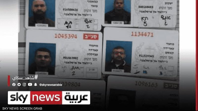 إسرائيل.. فرار 6 أسرى فلسطينيين من سجن جلبوع