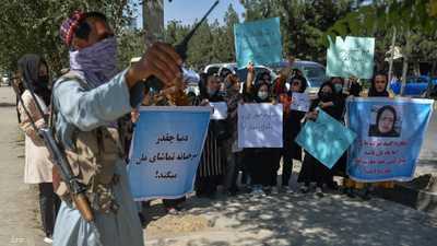 """""""ليست ضرورية لهن"""".. طالبان تمنع النساء من ممارسة الرياضة"""