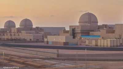 الإمارات.. بدء التشغيل في محطة براكة النووية الثانية