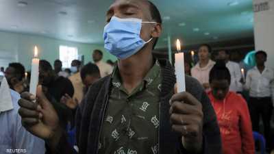 """بـ""""صلوات السلام"""".. إثيوبيا تحتفل بالعام الجديد 2014"""