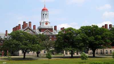 """جامعة """"هارفارد"""" وخطة للاستغناء نهائيا عن الوقود الأحفوري"""