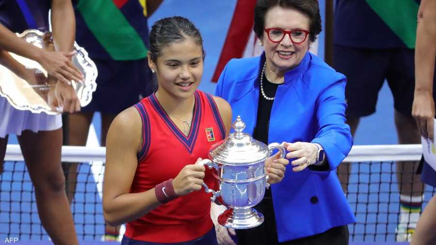 رادوكانو هي أصغر بطلة في الغراند سلام منذ الروسية ماريا شارابوفا، عندما توجت بلقب بطولة ويمبلدون، ثالثة البطولات الأربع الكبرى، عام 2004 في سن السابعة عشرة.