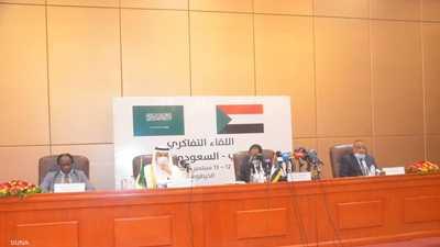 6 قطاعات للسعودية.. السودان يتجه لتبني نهج استثماري شفاف
