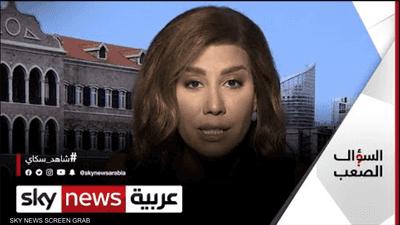 """بولا يعقوبيان عن """"زعماء المافيا"""" و""""مجرمي الحرب"""" في لبنان"""