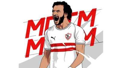 محمود علاء: هذه أصعب لحظاتي مع الزمالك!